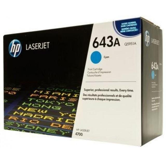 HP Q5951A оригинална синя тонер касета 643A