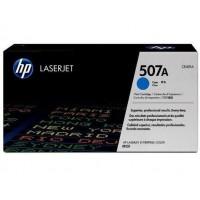 HP CE401A оригинална синя тонер касета 507A