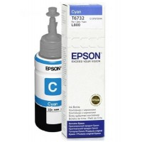 Epson T6732 синьо мастило бутилка