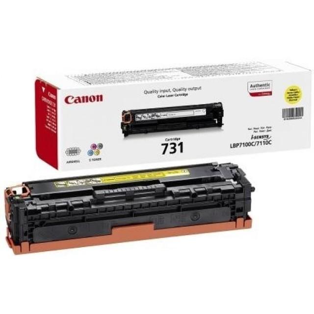 Canon CRG-731Y оригинална жълта тонер касета