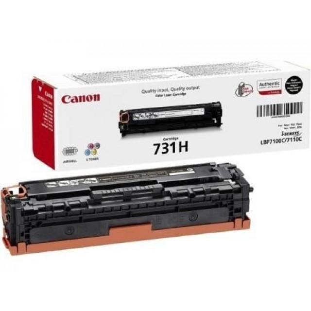 Canon CRG-731H оригинална черна тонер касета