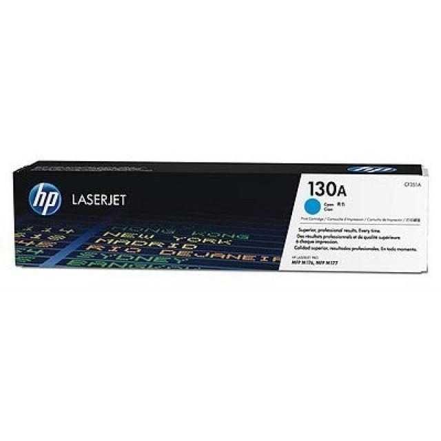 HP CF351A оригинална синя тонер касета 130A