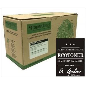 Ecotoner HP Q2612A черна касета за 2000 стр.