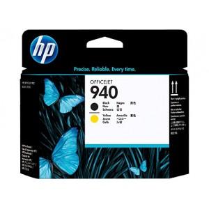 HP C4900A черна и жълта печатащи глави 940