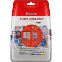 Canon CLI-571CMYB XL комплект мастилени касети