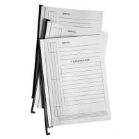 Папка картонена за картотека Бял A4