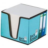 Бяло хартиено кубче поставка B2B 82x82x70mm