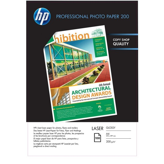 Фото хартия HP Professional 200, гланц CG966A