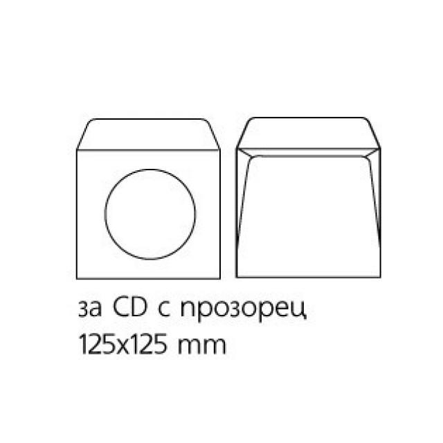 Пликове за CD с прозорец Pigna