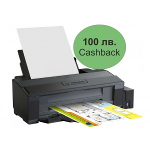 Epson L1300 мастиленоструен принтер