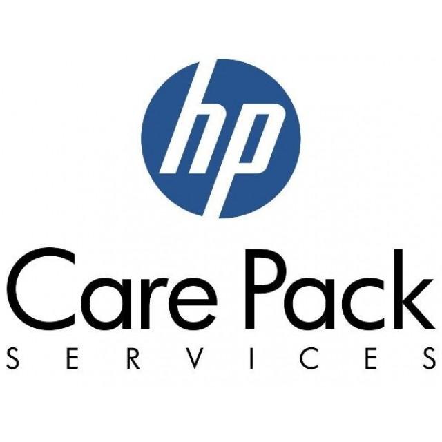 Допълнителна гаранция HP Care Pack (2Y) - със стандартна подмяна на лазерни принтери