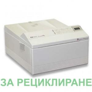 Връщане на стар принтер (за рециклиране)