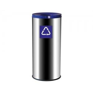 Контейнер за отпадъци, 45 л.