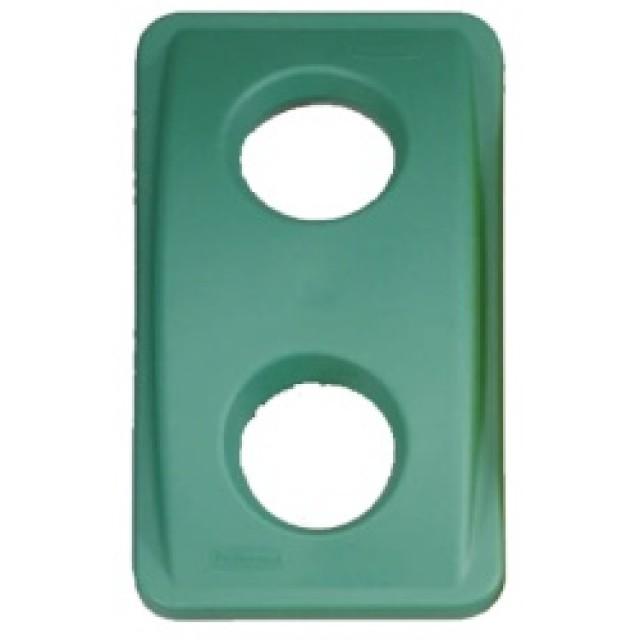 Капак за стъкло - зелен за контейнер Slim Jim